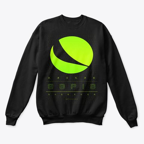 Bepis   Shisho Blackout 2019 Black T-Shirt Front