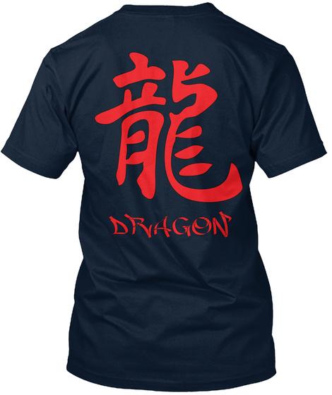 T Shirt Red Dragon Symbol  New Navy T-Shirt Back