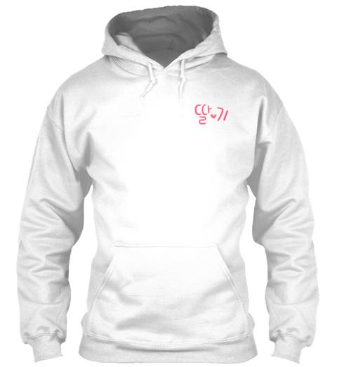 """""""딸기딸기"""" Strawberry Hoodie White T-Shirt Front"""