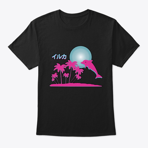 Synthwave 80s Aesthetic Retrowave Gift Black T-Shirt Front