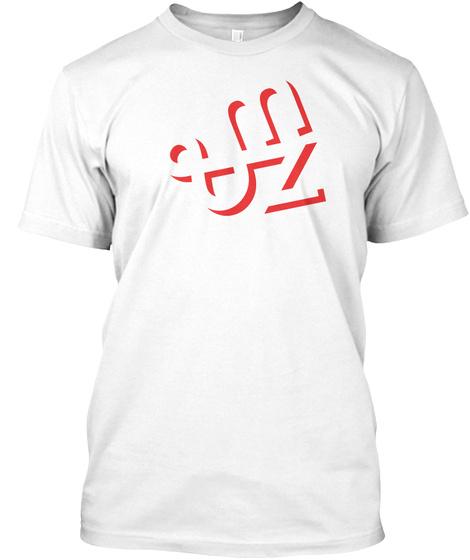 Mz Tee Cutout White T-Shirt Front