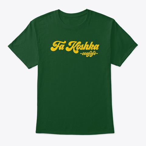 Fa Koshka Covfefe Deep Forest T-Shirt Front