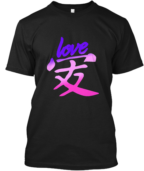 Calligraphy Writing In Pink Love Black T-Shirt Front