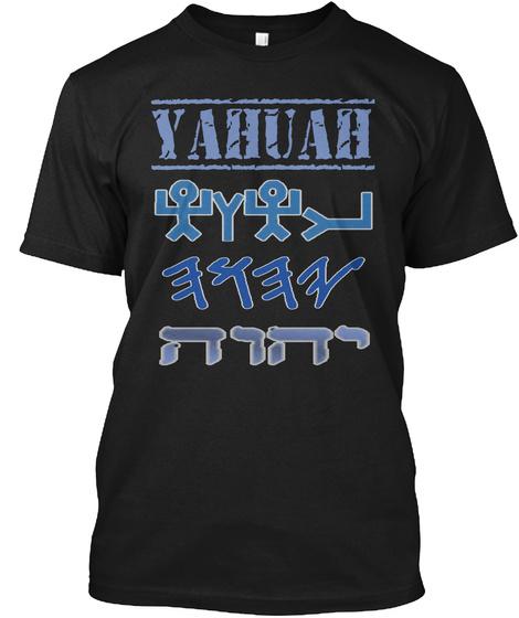 Yahuah Black T-Shirt Front