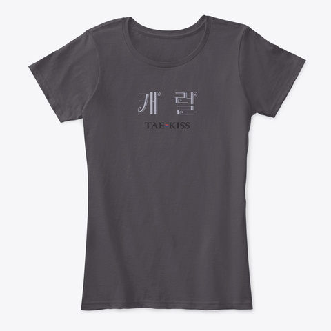 Carol/Carole   Name In Korean Heathered Charcoal  T-Shirt Front