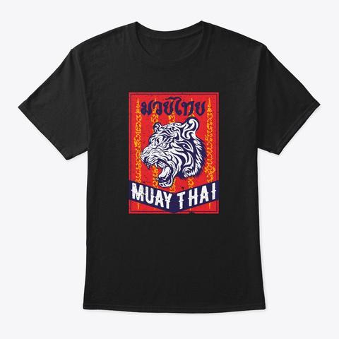 Tiger Muay Thai Kickboxing Mma Retro Tra Black T-Shirt Front