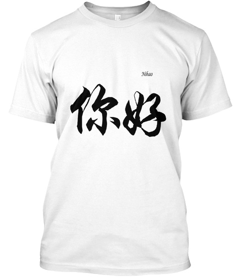 Nihao How Are You White T-Shirt Front