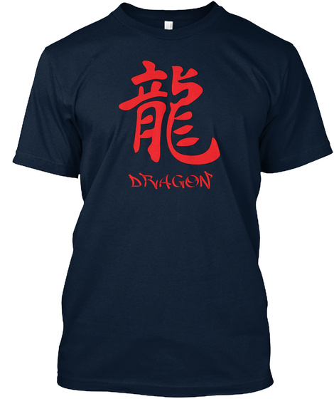 T Shirt Red Dragon Symbol  New Navy T-Shirt Front