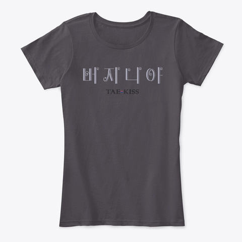 Virginia   Name In Korean Heathered Charcoal  T-Shirt Front