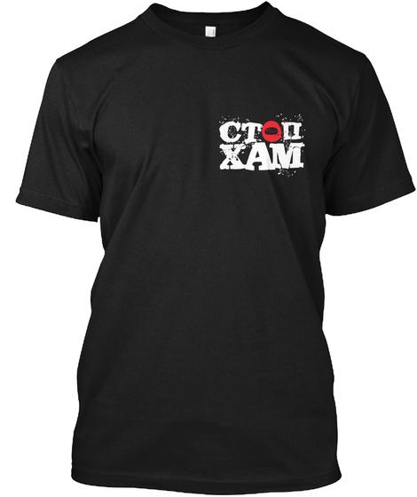 Ctod Xam Black T-Shirt Front