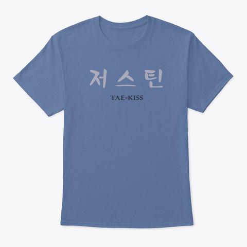 Justin   Name In Korean Denim Blue T-Shirt Front