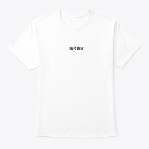 Crypto Dash White T-Shirt Front