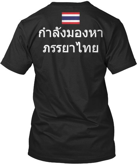 Looking For A Thai Wife? Here You Go! Black T-Shirt Back