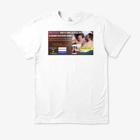 Men's Power Bulgaria White T-Shirt Front