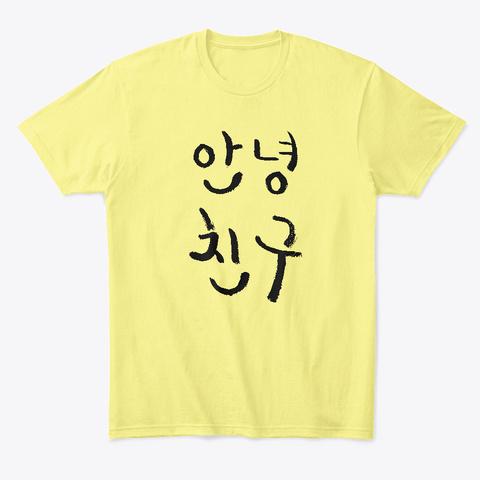 Anyong Chingoo Lemon Yellow  T-Shirt Front