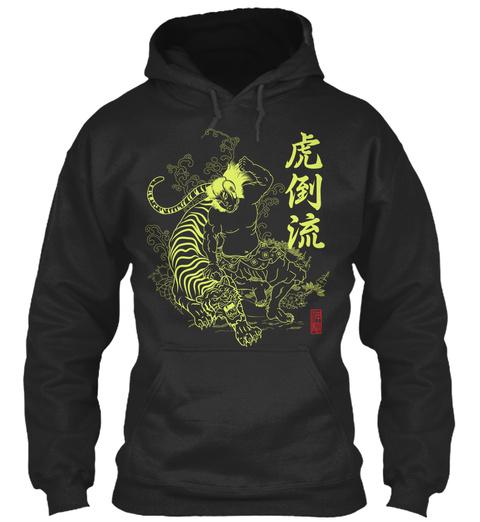 Kotō Ryū   虎倒流 Jet Black T-Shirt Front