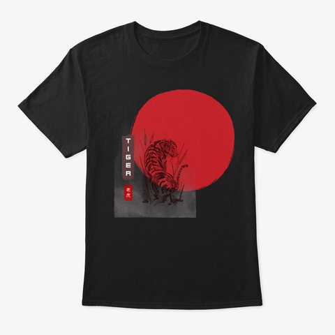 Japanese Tiger In Red Circle Black T-Shirt Front