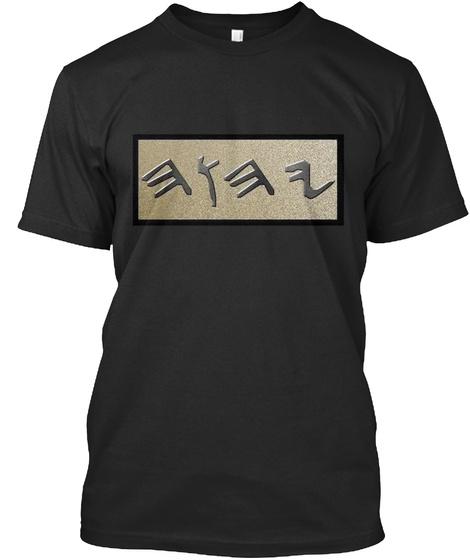 YAHAWAH in Paleo-Hebrew