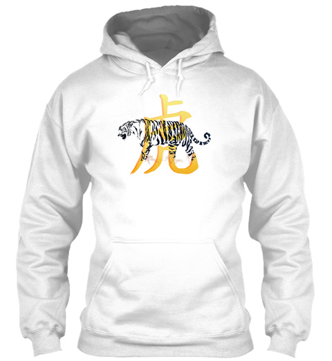 Year Of The Tiger And Symbol White T-Shirt Front