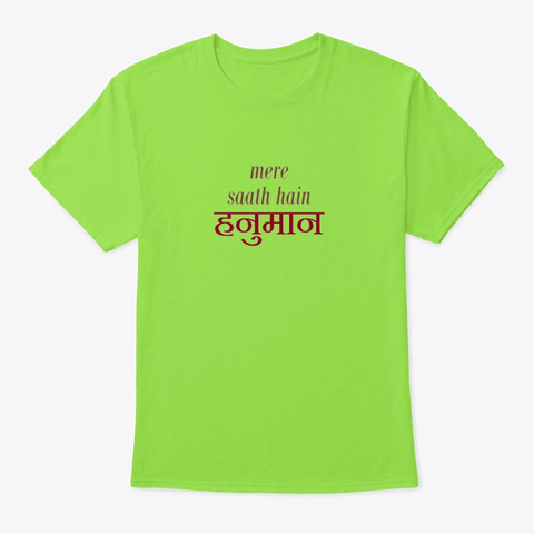 Mere Saath Hain T Shirts Lime T-Shirt Front