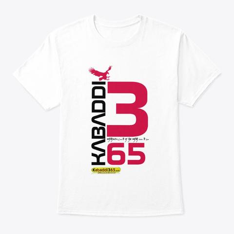 Kabaddi365 Design Tee White T-Shirt Front
