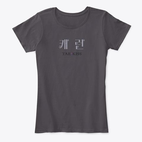 Karen   Name In Korean Heathered Charcoal  T-Shirt Front
