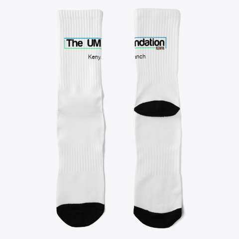 The Um Foundation Inc.   Online Store  White T-Shirt Front