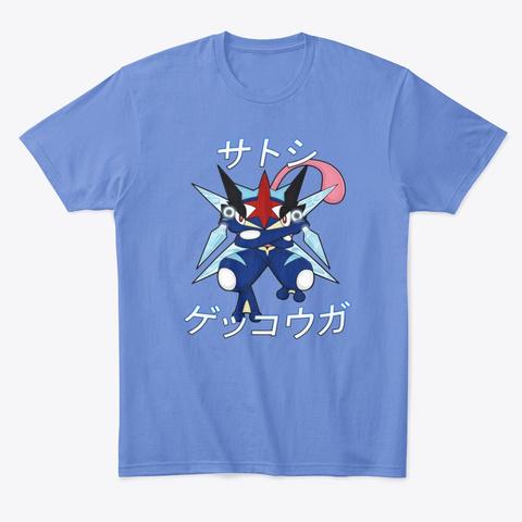 Satoshi Gekkouga Heathered Royal  T-Shirt Front