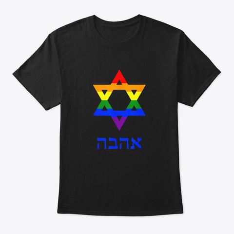 Jewish Gay Pride Rainbow Flag Star Of Black T-Shirt Front