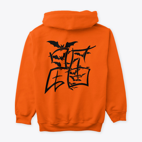 Happy Hoo Loween Hoodie Safety Orange T-Shirt Back
