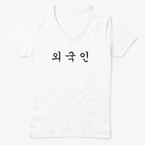 Foreigner White  T-Shirt Front