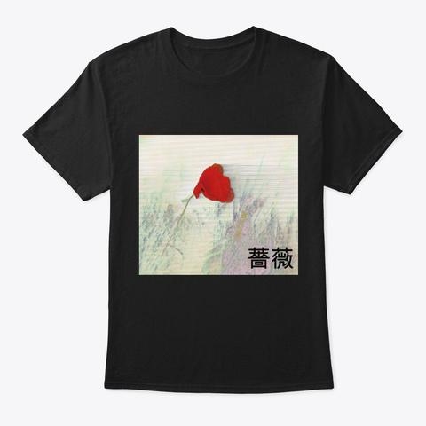 /Rose/ Black T-Shirt Front