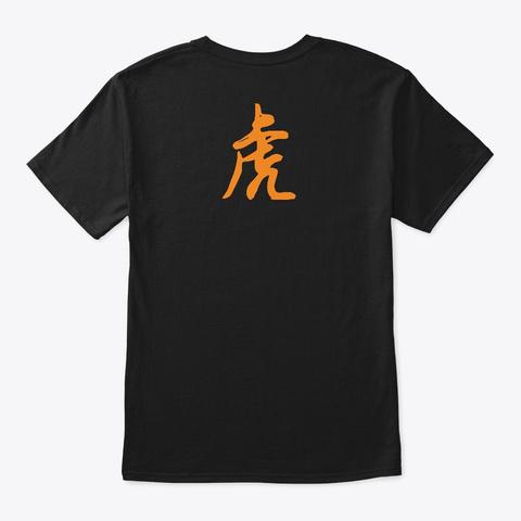 Tiger  Black T-Shirt Back