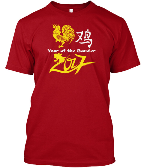 Chinese New Year 2017 Deep Red T-Shirt Front