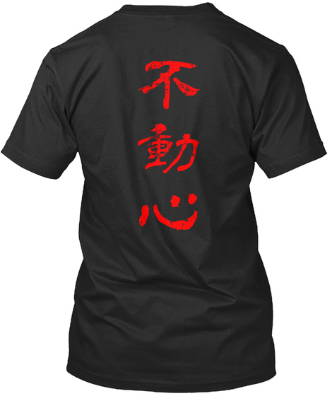 Fudoshin For Cool People (Red) Black T-Shirt Back