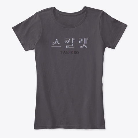 Scarlett   Name In Korean Heathered Charcoal  T-Shirt Front