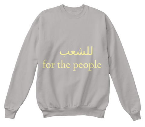 For The People Light Steel  T-Shirt Front