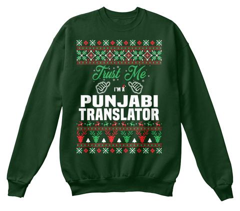 Trust Me I'm A Punjabi Translator Deep Forest  T-Shirt Front