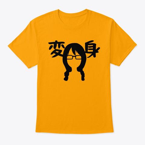 Emergence Gold Camiseta Front