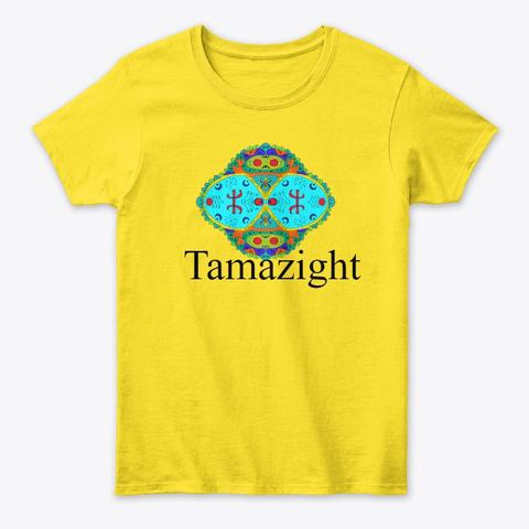 Tamazight Broche Art Print. Daisy T-Shirt Front