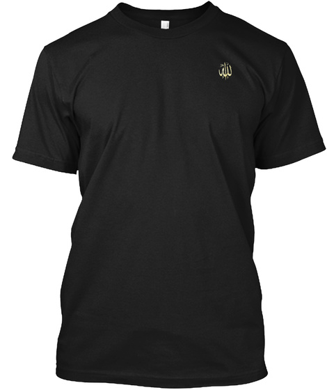Embroidery Allahu Logo T Shirt Or Hoodie Black T-Shirt Front