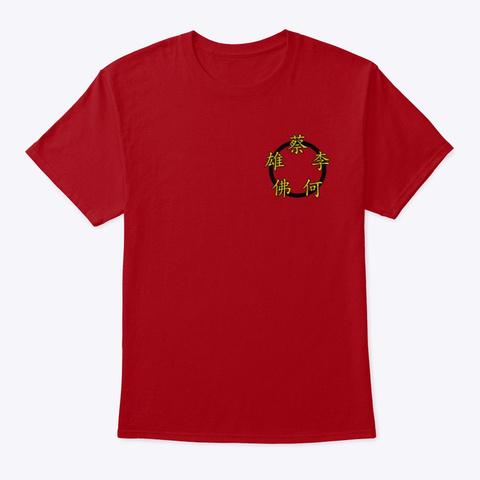 Master T Shirt Deep Red T-Shirt Front