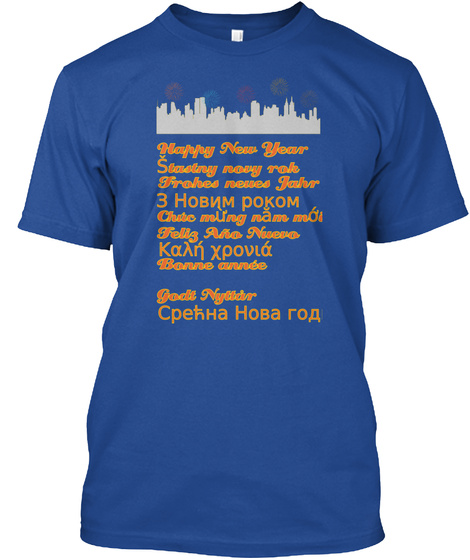 Happy New Year  Hobn Deep Royal T-Shirt Front