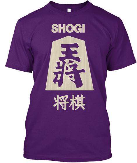 Shpgi  Purple T-Shirt Front