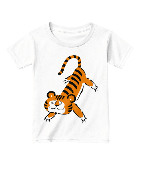 Cute Toddler Tiger Tee White  T-Shirt Front