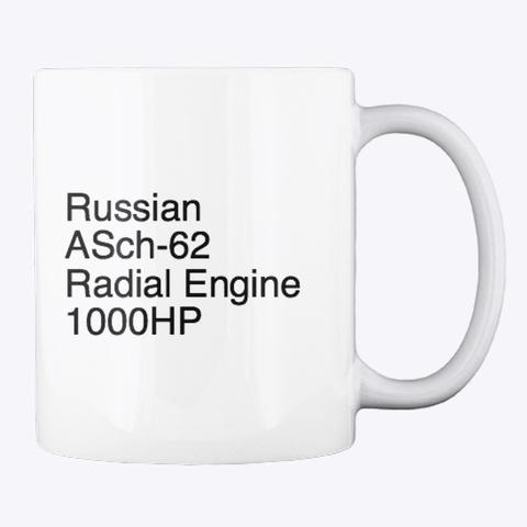 Radial Engine Mug White T-Shirt Back
