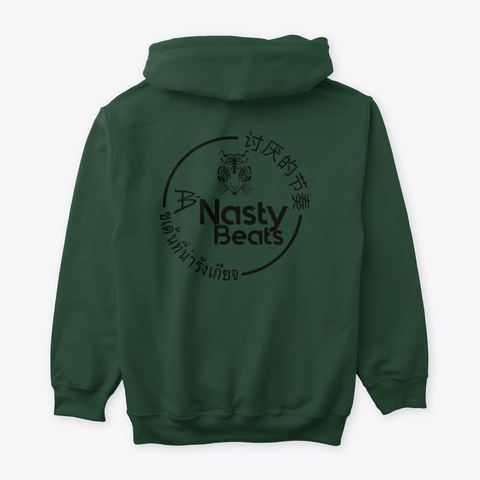B Nasty Beats Tiger Edition  Forest Green T-Shirt Back