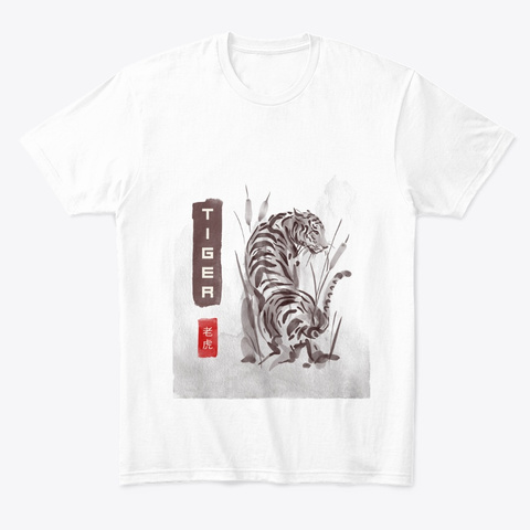 Tiger! White T-Shirt Front