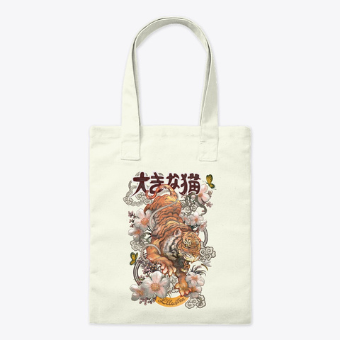 Bag Illustra Big Cat Collection Natural T-Shirt Front