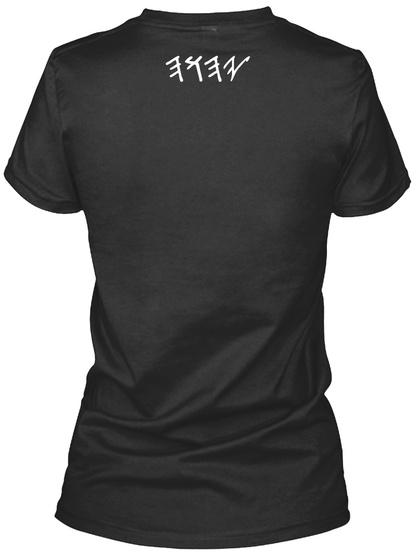 I Am That I Am Black T-Shirt Back
